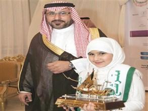 صورة جوائز «محجوبة» ولجنة تحكيم «غائبة» في حفلة «جائزة القطيف للإنجاز»