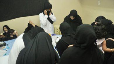 صورة 500 شخص في انطلاق حملة «منذرات أمراض القلب والشرايين» بالقطيف