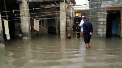 صورة نمو تدعوكم لحملة غيث .. لمتضرري الأمطار