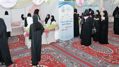صورة 200 سيدة يخضعن لفحص «سرطان الثدي» بالقطيف