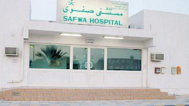 صورة «المقاول» يؤخر رواتب عمال مستشفى صفوى