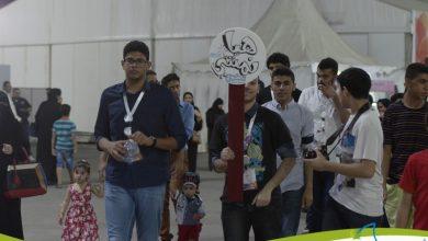 صورة واحتنا فرحانة: 50 يشاركون في برنامج «المشي الجماعي»