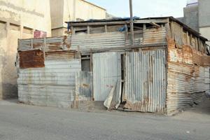 صورة مجموعة قطيف الغد و لجنة الإسكان بالقطيف تنشر مسح عن السكن