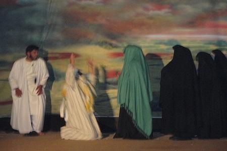 Ta'ziyeh .theatre  Of Condolence .التشابيه. - cover