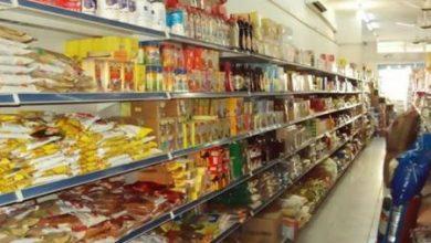 صورة مواطنون: رغم الزحام على مراكز التسوق مقاضي شهر رمضان أقل من المعتاد