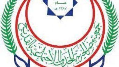 صورة في جلستها العمومية … جمعية مضر تنتخب مجلس ادارة للدورة القادمة