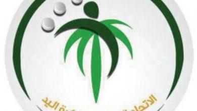 صورة «الاتحاد السعودي لكرة اليد» يطلق خدمة «بنك الأفكار»