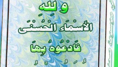 صورة نداء الأحمد:كلمة نورية في رحاب دعاء المجير لأيام البيض في شهر رمضان (1\3)