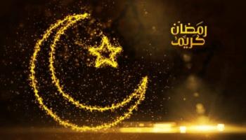 صورة أحداث لن تنسى من رمضان ٢٠١٨
