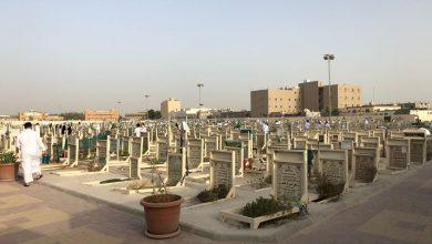 صورة مواعيد زيارة مقبرة سيهات خلال العيد