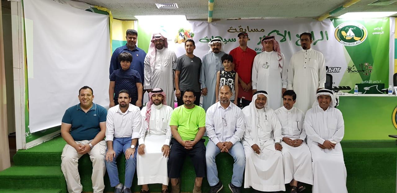 صورة مشاة سيهات و أمسية رياضية برعاية نادي الخليج
