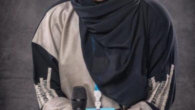 """صورة مريان الصالح بعد تعافيها وعائلتها: """"الحذر لا يمنع القدر"""""""