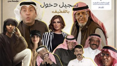 """صورة جمهور """"زهرة سيهات"""" على موعد مع مسرحية """"تسجيل دخول"""""""