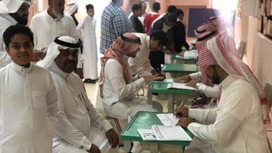 صورة سيهات : انعقاد الجمعية العمومية للآباء والمعلمين بمدرسة سعد بن الحارث
