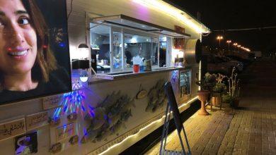 صورة عربات الطعام في كورنيش الغدير: قُصْر مدة البيع ليلا قلّلت الأرباح