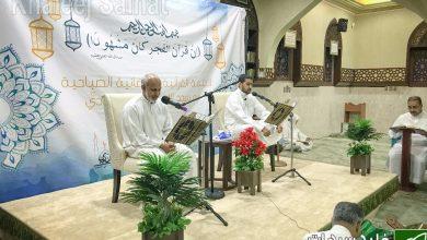 صورة مسجد الإمام الهادي (عليه السلام) ومركز أنوار القرآن يقيمان ختمة قرآنية لأول مرة في شهر رمضان