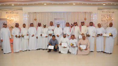 صورة تعليم القطيف يُكرّم 100 موظف إداري نظير جهودهم المتميزة