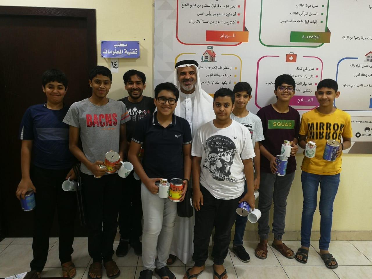 صورة العمل التطوعي بخيرية مضر محطة تثقيفية لفتيان القديح
