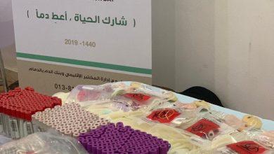 """صورة ٣٢ سيدة تتبرع بالدم في حملة """"من دم الدانات"""" بنادي الخليج"""