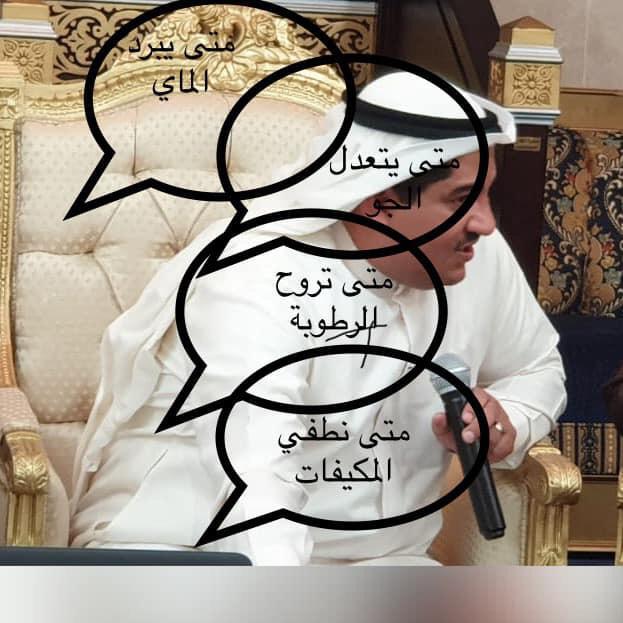 صورة الخبير الفلكي آل رمضان لخليج الدانة: أنا خبير متوقِّع لا متحكّم بالكون