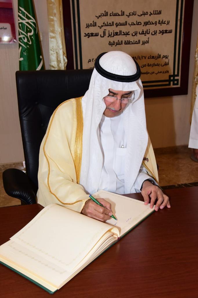 صورة معالي الدكتور فهد المبارك :  لمجموعة العشرين دور رائد في مكافحة الإرهاب والتصدي للفساد.