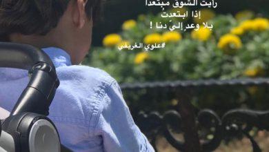 صورة مرام المرهون: إحساسٌ غريبٌ ينتابني عند دخولي لتقديم الرعاية التمريضية لمصاب الكورونا