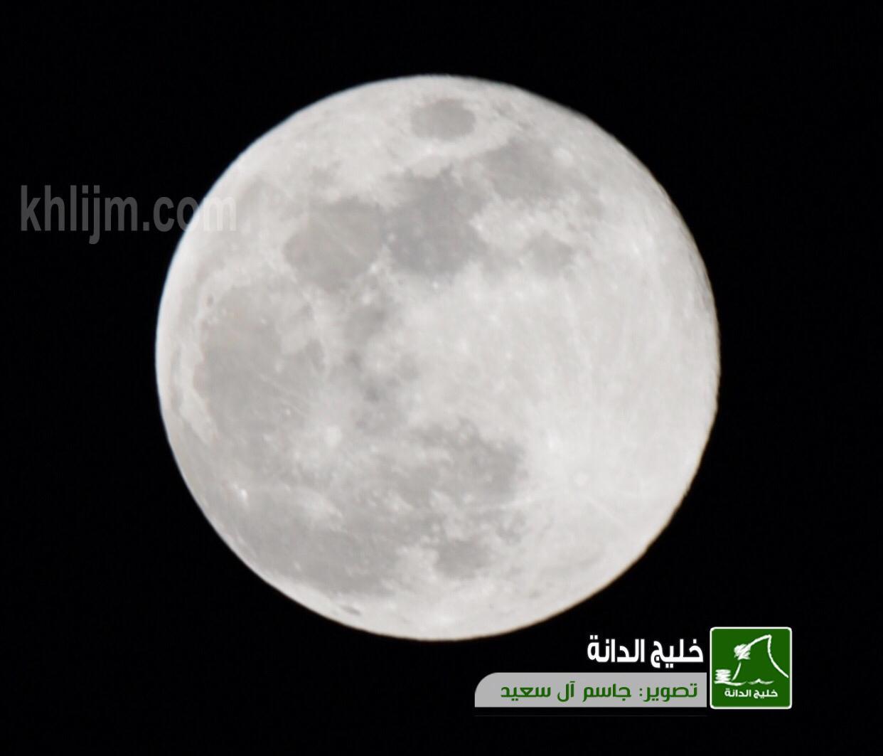 صورة خسوف كاذب للقمر يوم الجمعة… وظاهرتان فلكيتان بيوم واحد