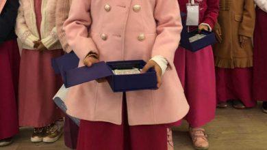 صورة القطيف: فتحية الصلبوخ أفضل معلم في جائزة الشيخ فؤاد لتعزيز القيم