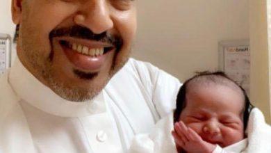 صورة محمد المبارك يزرق بحفيدة