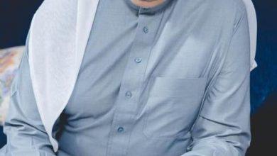 صورة الحاج عبدالله المطرود رجل العطاء الا محدود