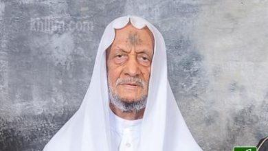 صورة سيهات : رحل «أحمد بن منصور» ولكن ذكراه ستبقى