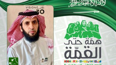 صورة الدكتور القحطاني باليوم الوطني : نتباهى بقادتنا .. ونفخر بهويتنا ..