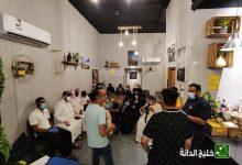 صورة سيهات : مقهى ( يونيون ) يحتفل باليوم الوطني مع ذوي الهمم
