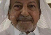 صورة سيهات : السيد عباس السيد باقر الشخص في ذمة الله