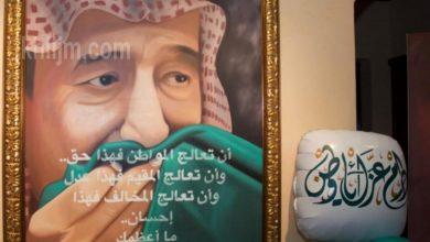 صورة بالصور.. الفنان السبع يفتتح معرض منصور الحمود بمناسبة «اليوم الوطني» للمملكة
