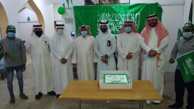 صورة اليوم الوطني السعودي ٩٠ وتنمية رائدة لوطن عظيم