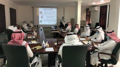 صورة بلدي القطيف يناقش أولويات المواضيع الاستراتيجية للفترة القادمة في اجتماعه السادس والخمسين
