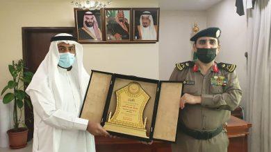 صورة تكريم.. المجمع الطبي بخيرية مضر يكرم مدير شرطة القطيف