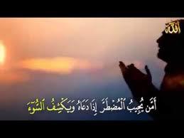 صورة سيهات : الحاج علي بن الملاّ أحمد الخميس يسألكم الدعاء