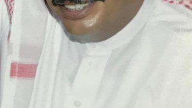 صورة سيهات : الحاج عادل حسن عبدالله السيهاتي في ذمة الله