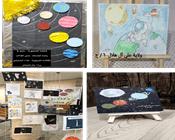 صورة مدارس تعليم القطيف تفعل أسبوع الفضاء العالمي 2020