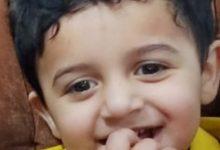 صورة الدمام : الطفل السيد صالح السيد عدنان المسلم