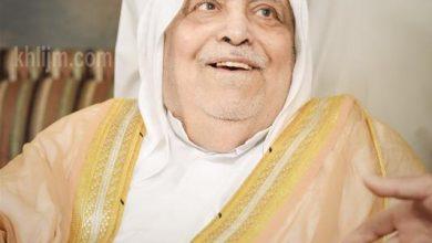 صورة سيهات : عائلة آل حمود تتقدم بالشكر لكل المواسين
