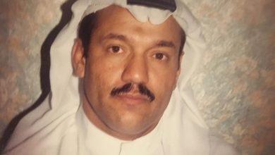 صورة الحاج أحمد محمد علي البقال يسألكم الدعاء