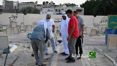 """صورة """"جمعية سيهات"""" توافق على تشجير """"المقبرة"""" بالكامل"""