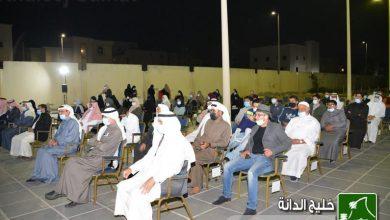 صورة مركز نعيم بجمعية سيهات يكرم نجوم ونجمات العمل التطوعي