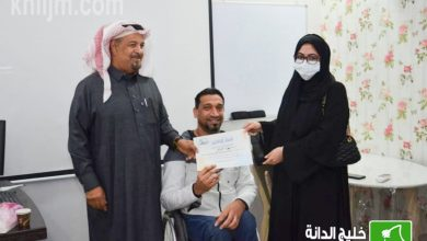 صورة « السبع » يكرم المشاركين في تثقيف المجتمع للتواصل مع الصم