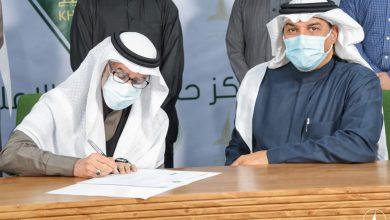 صورة « نادي الخليج » و « خليج الدانة » يؤكدان الشراكة الإعلامية