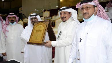 صورة الاتحاد السعودي لرياضة الصم يكرم الباحص