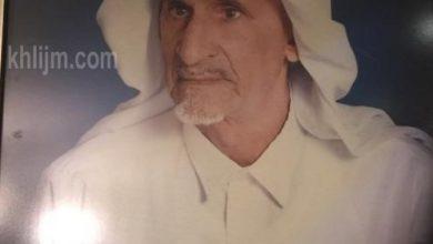 صورة سيهات : الحاج عمار منصور علي الباشا في ذمة الله